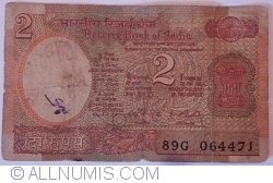 Image #1 of 2 Rupees ND (1976) - A - signature I. G. Patel