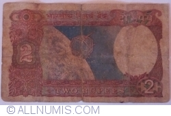 Image #2 of 2 Rupees ND (1976) - A - signature I. G. Patel