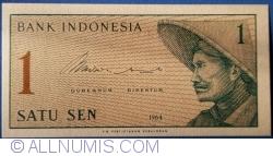 Image #1 of 1 Sen 1964 - Specimen