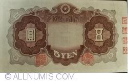 Image #2 of 5 Yen ND (1942)