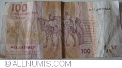 Imaginea #2 a 100 Dirhams 2012 (AH 1433)