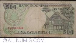 Image #2 of 500 Rupiah 1992/1997