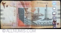 Imaginea #1 a 20 (٢٠) Sudanese Pounds 2011 (٢٠١١) (VI.)