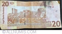 Imaginea #2 a 20 (٢٠) Sudanese Pounds 2011 (٢٠١١) (VI.)