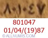 1 Pound 1987 (1. IV.)