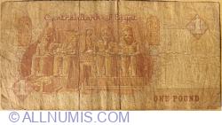 Image #2 of 1 Pound 1987 (1. IV.)