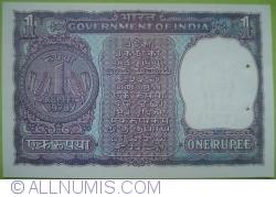 1 Rupee 1978 - A