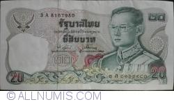 Image #1 of 20 Baht BE 2524 (1981) - signatures Somkid Chatusripitak/ Preeyadhorn Dhevakul (74)