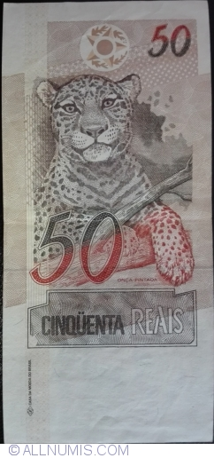 50 Reais ND (1994-) - signatures Pedro Sampaio Malan / Gustavo Jorge Laboissière Loyola