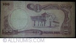 Image #2 of 100 Pesos Oro 1989 (7. VIII.)