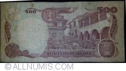 Image #2 of 500 Pesos Oro 1992 (2. III.)