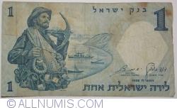 Imaginea #1 a 1 Lira 1958 - seria de culoare roșie