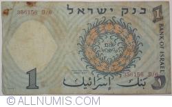 Imaginea #2 a 1 Lira 1958 - seria de culoare roșie