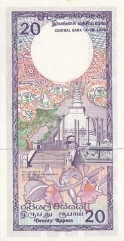 Imaginea #2 a 20 Rupees 1988 (21. XI.)