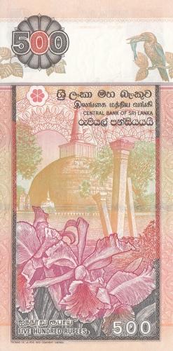 Imaginea #2 a 500 Rupii 2001 (12. XII.)