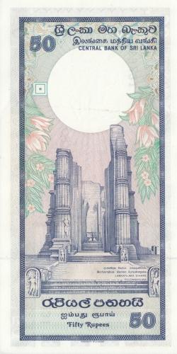 Imaginea #2 a 50 Rupii 1989 (21. II.)