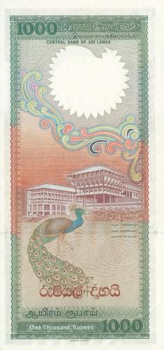 Imaginea #2 a 1000 Rupii 1990 (5. IV.)