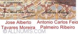 500 Escudos 1989 (4. X.) - Signatures Jose Alberto Tavares Moreira/ Antonio Carlos Feio Palmeiro Ribeiro