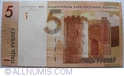 Image #1 of 5 Rubles 2009 (2016)