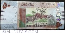 Imaginea #1 a 50 (٥٠) Sudanese Pounds 2015 (٢٠١٥) (III.)