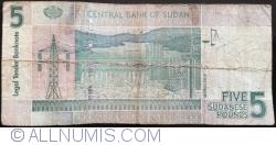 Imaginea #2 a 5 (٥) Sudanese Pounds 2015 (٢٠١٥) (III.)