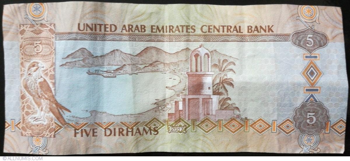 UAE UNITED ARAB EMIRATES 5 DIRHAMS 2017 P 26 NEW DATE BLIND VISUAL UNC