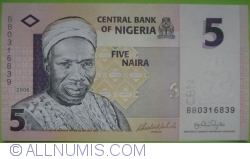 Image #1 of 5 Naira 2006 (7 digits serial)
