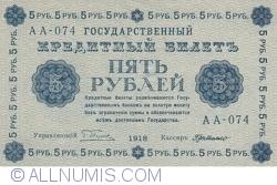 Image #1 of 5 Rubles 1918 - signatures G. Pyatakov / G. de Millo