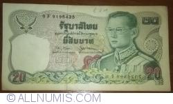 Image #1 of 20 Baht BE 2524 (1981) - signatures Amnuay Veeravan / Rerngchai Maraganon (67)