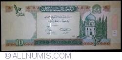 Image #1 of 10 Afghanis 2008 (SH1387 - ١٣٨٧)