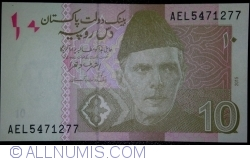 Image #1 of 10 Rupees 2015