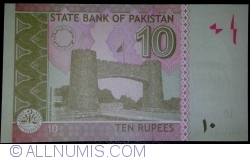 Image #2 of 10 Rupees 2015