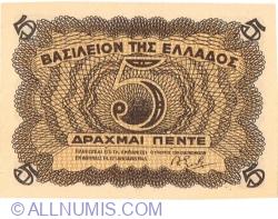 5 Drachmai 1945 (15. I.)