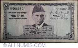 Imaginea #1 a 5 Rupees ND (1966) - semnătură Shujaat Ali Hasnie
