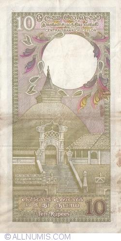Imaginea #2 a 10 Rupees 1982 (1. I.)