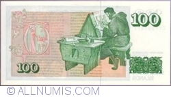 Image #2 of 100 Krónur 1961 (1981) - signatures B. I. Gunnarsson & J. Sigurðsson