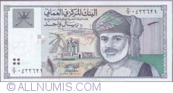 Image #1 of 1 Rial 1995 (AH 1416) - (١٤١٦ - ١٩٩٥)