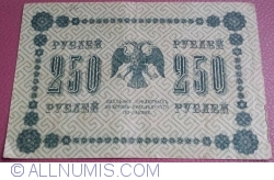 Imaginea #2 a 250 Ruble 1918 - Semnături G. Pyatakov/ Galtsov