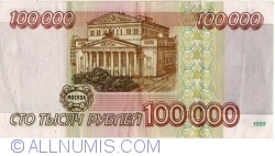 Image #2 of 100,000 Rubles 1995