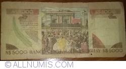 Image #2 of 5000 Nuevos Pesos ND (1983) - Serie B