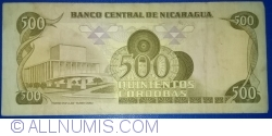 Image #2 of 500 Cordobas D.1979 - signatures 2