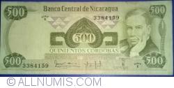 Image #1 of 500 Cordobas D.1979 - signatures 2