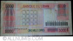Imaginea #2 a 5000 (٥٠٠٠) Livre 1999 (١٩٩٩)