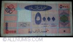 Imaginea #1 a 5000 (٥٠٠٠) Livre 1999 (١٩٩٩)