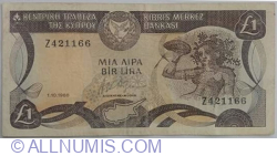Image #1 of 1 Pound 1988 (1. X.)