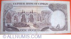 Image #2 of 1 Pound 1992 (1. II.)
