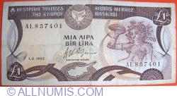 Image #1 of 1 Pound 1992 (1. II.)