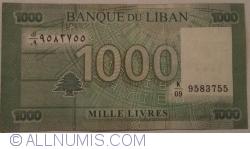 Imaginea #2 a 1000 Livre 2012 (٢٠١٢)