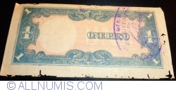 Imaginea #2 a 1 Peso ND(1943) - Ștampilă: Japanese War Notes Claimants Association of the Philippines
