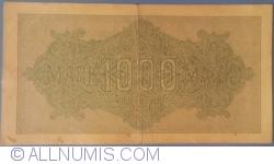 Image #2 of 1000 Mark 1922 (15. IX.) - 3